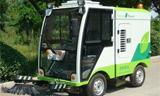 电动扫地车的用途及原理