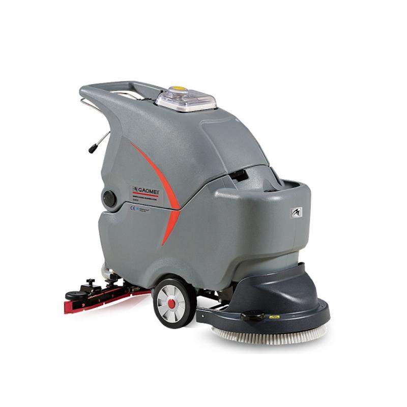 50B智慧型洗地机