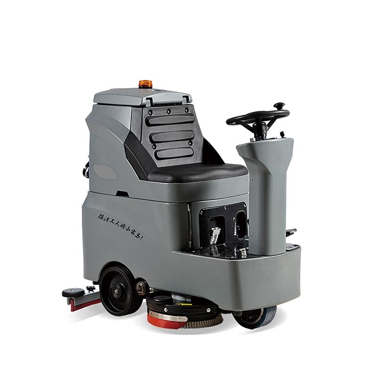YG驾驶式洗地机