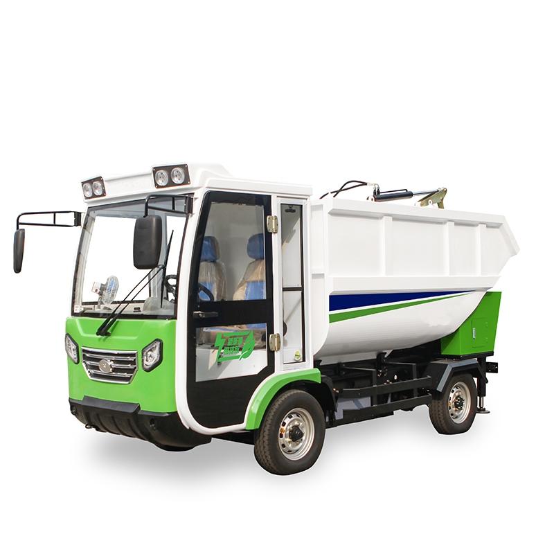 YG-3垃圾分类清运车